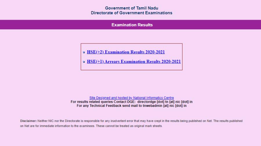 www.dge1.tn.nic.in Result 2021