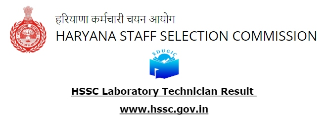 HSSC Laboratory Technician Result