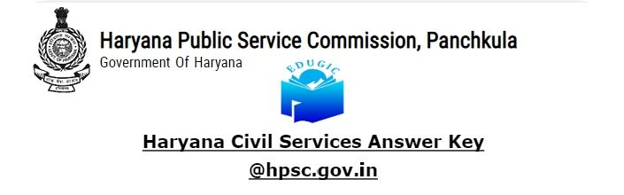 Haryana Civil Services Answer Key