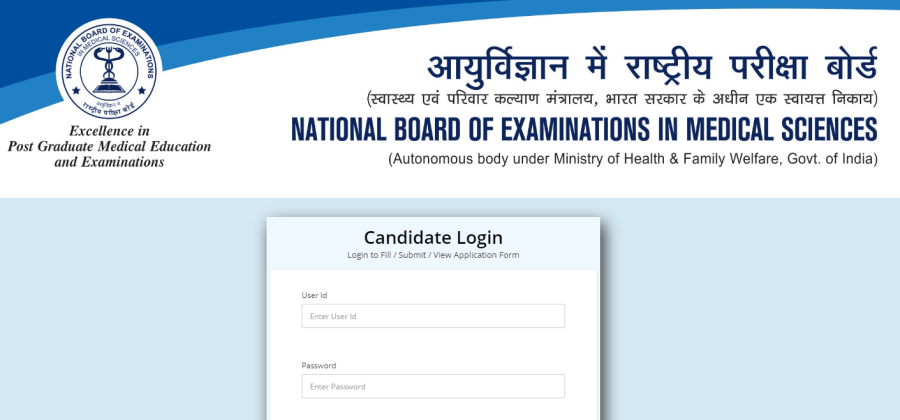 NBE Junior Assistant Admit Card 2021