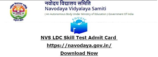 NVS LDC Skill Test Admit Card