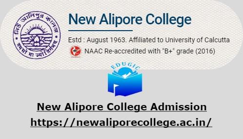 New Alipore College Admission
