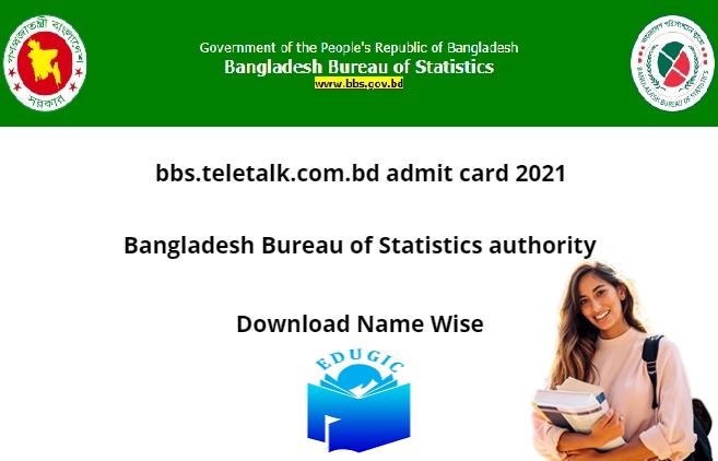 bbs.teletalk.com.bd admit card 2021