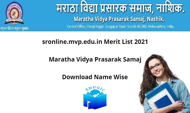 sronline.mvp.edu.in Merit List 2021