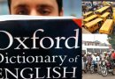 Oxford Dictionary Adds Okada, Danfo, Mama Put, 26 Other Nigerian Words & Expressions