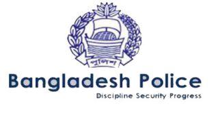 Bangladesh police super office job circular 2017
