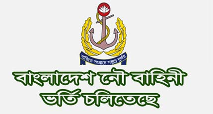 bangladesh navy sailor Job circular in 2019