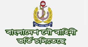 Bangladesh Navy Sailor And MODC Admission Circular 2018 For Govt Jobs Seeker