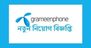 Grameenphone new Job circular