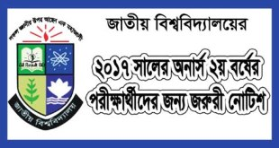 National University Honours 2nd year Exam Routine Notice