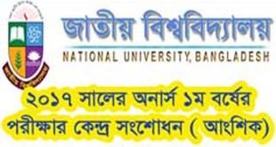 NU 2016 Honours 1st Year Examination Center List Revised 2017-nu.edu.bd