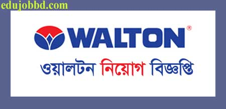 Walton group new bd job circular 2018- Assistant Operator