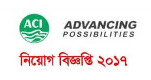 aci pharma job circular,