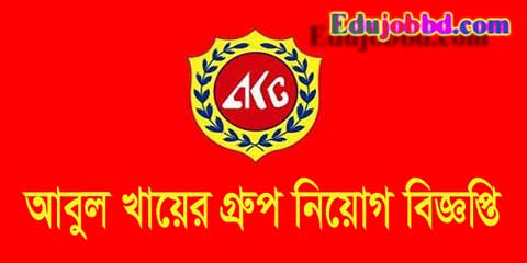 Abul Khair group job Circular 2018 (NEW)