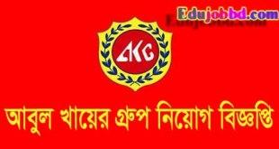 abul khair group website