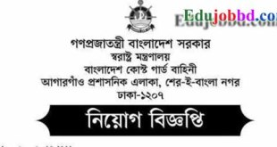 Coast Guard Gov Bd Job Circular