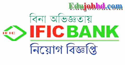 IFIC Bank Jobs New Circular 2018-Exam Date