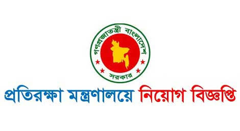 MOD Govt Job Application Form