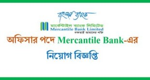 mercantile bank mto job circular 2017