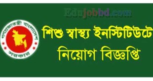 Bangladesh Child Health Institute Job Circular 2018
