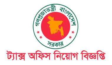 bangladesh kor commission job circular 2018 (NEW)