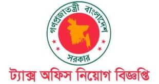 bangladesh kor commission job circular 2018
