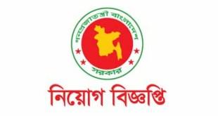 Bangladesh land Port Authority job circular