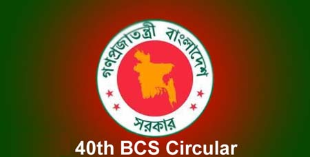 Professors Current Affairs Bangladesh Pdf
