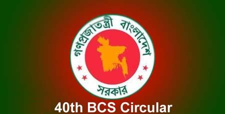 Professors Current Affairs Bangladesh Pdf