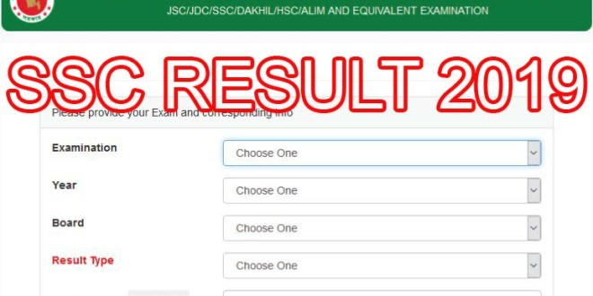 ssc result 2019 with marks