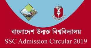 Bangladesh Open University admission