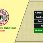 Tejgaon Govt Girls High School Admission