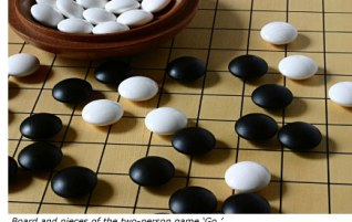 The implications of Lee Sedol's defeat by Google's AlphaGo