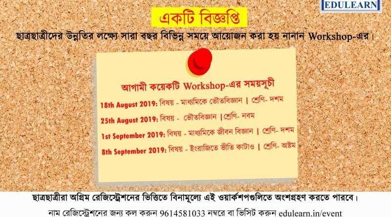 workshop_website