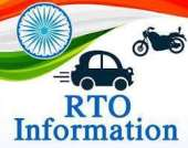 RTO Full-Form   What is Regional Transport Office (RTO)