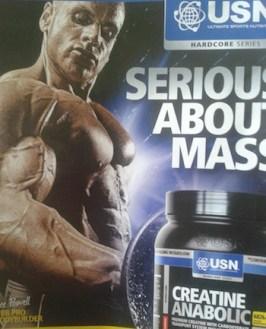 poop muscle mass