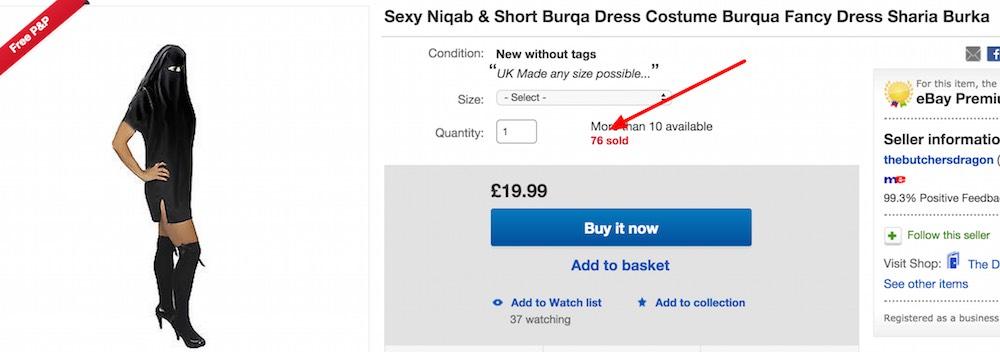 ebay burqa halloween