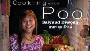 poo-cooking