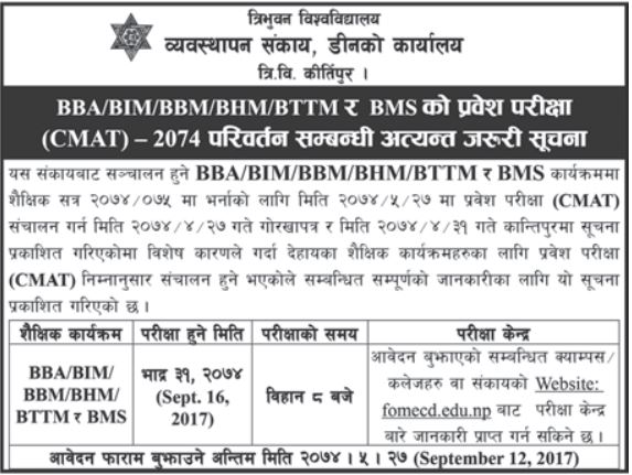 TU CMAT 2074 Admission Notice for BBA-BIM-BHM-BBM-BTTM