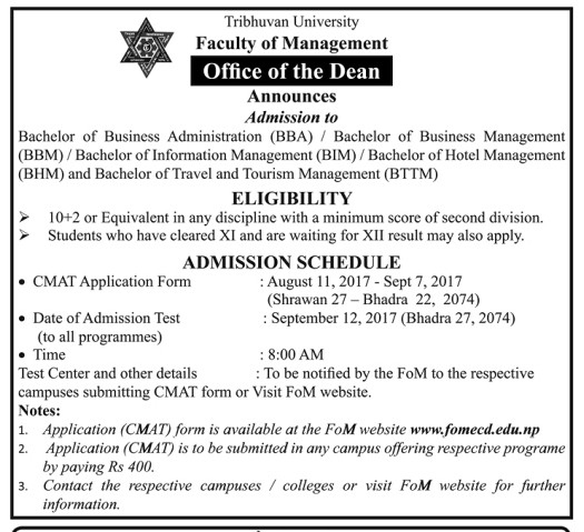 TU CMAT 2017: Admission Notice for BBA, BIM, BHM, BBM and BTTM
