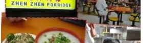 [resto] Zhen-Zhen Porridge (Singapore)