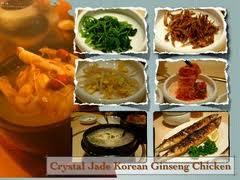 Crystal Jade - Korean version