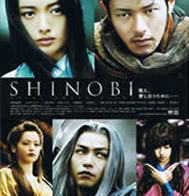 [mov] Shinobi (2005)