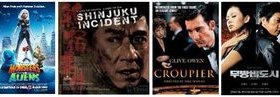 [mov] Mubangbi-dosi (Open City) (2008), Monsters vs. Aliens (2009), The Shinjuku Incident (2009), Croupier (2000)