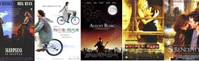 [list] 5 Romance Movies that Push Too Much Luck