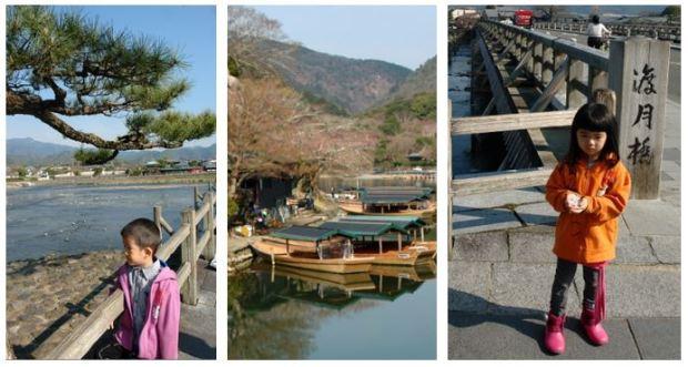 The famous, Togetsukyo Bridge (Arashiyama)