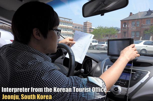 KoreanTourist Office