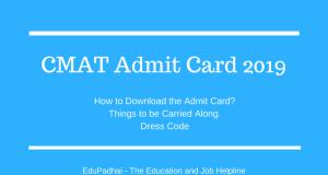 CMAT Admit Card 2019