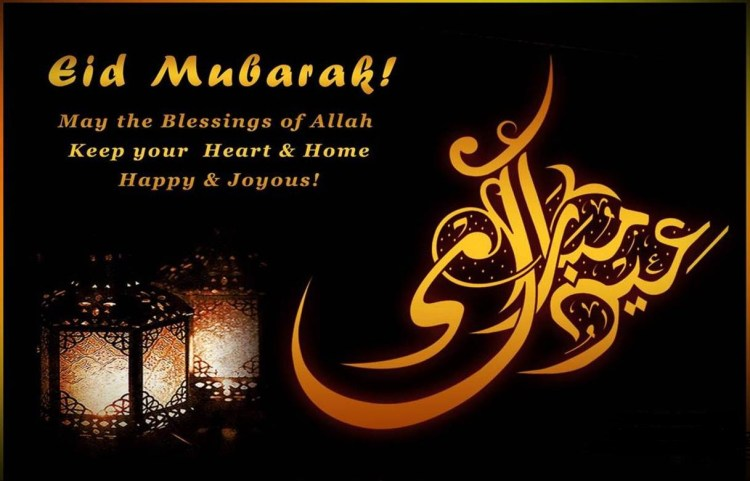 Eid-ul-Azha HD Photo Cards Download 2016