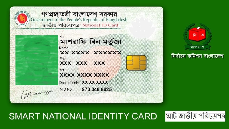 national id card bangladesh online correction & photo change